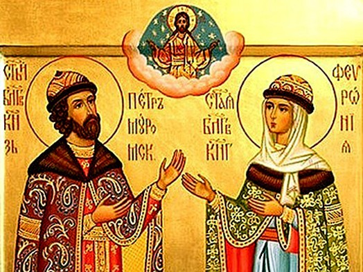8 июля день благоверного князя петра и княгини февронии муромски: