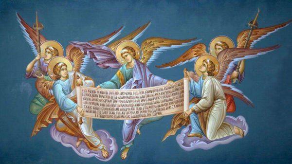 Ангелы. Икона