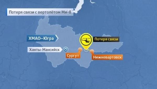 Вертолет, перевозивший больного ребенка, пропал с радаров в Ханты-Мансийском АО