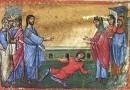 Исцеление бесноватого лунатика: как воспитать в себе веру?