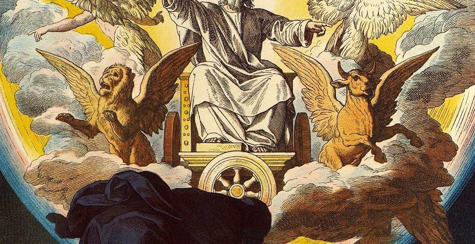 Пророк Иезекииль увидел Спаса в силах