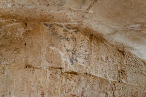 Фрагмент орнамента