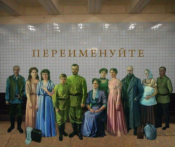 Войковскую могут переименовать в Глебово