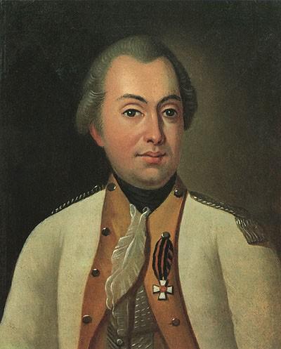 Портрет Кутузова в мундире полковника Луганского пикинерного полка