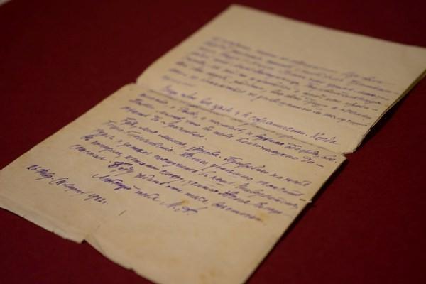 Письмо митрополита Агафангела племяннице