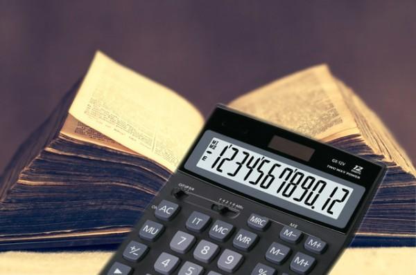 Библия с калькулятором