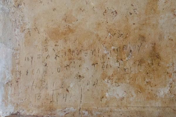 Древние граффити