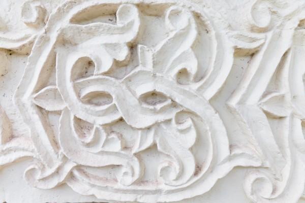 Фрагмент наружного орнамента
