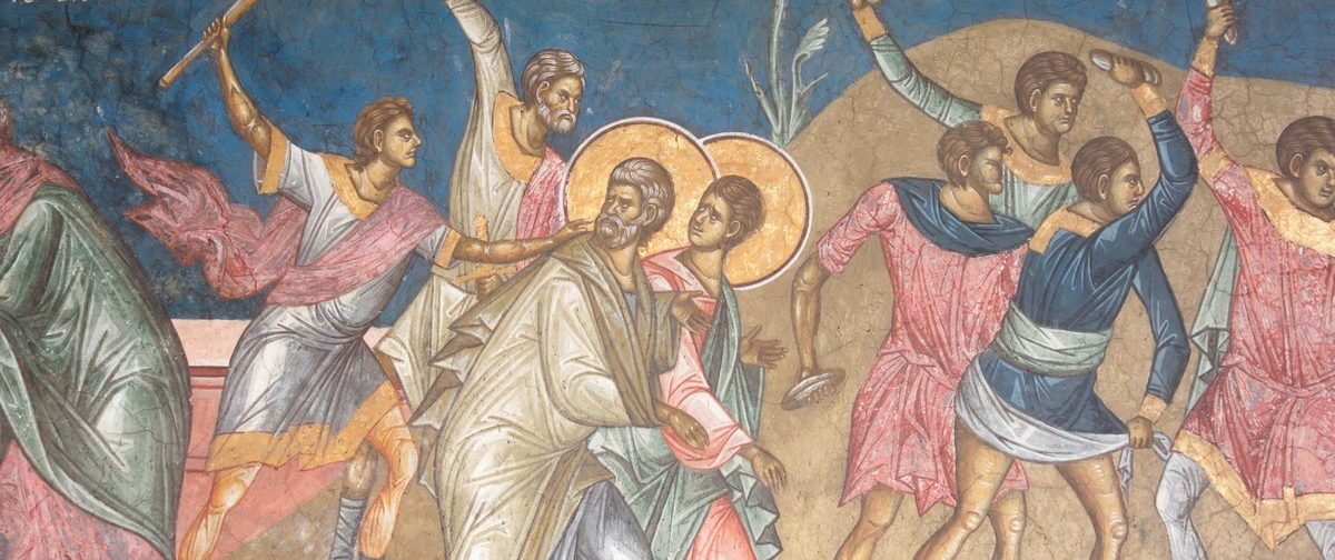 Предшественники апостола Павла