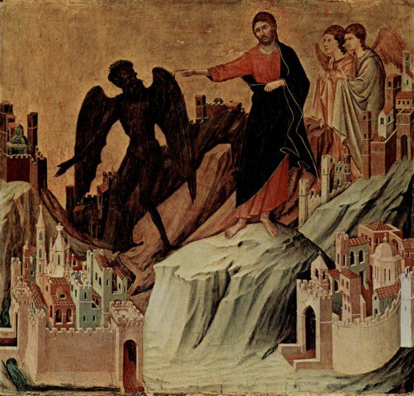 Демон попадает в тело человека