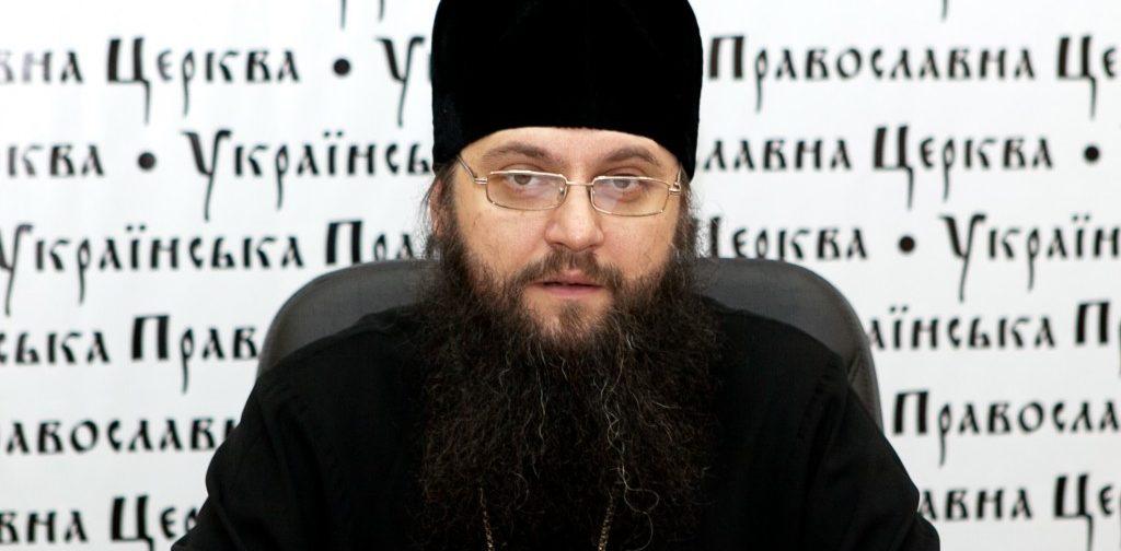 К прекращению войны стремится не только УПЦ, но и большинство украинцев — епископ Климент