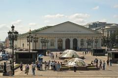 Владимир Легойда: Действиям Энтео в Манеже следует дать правовую оценку