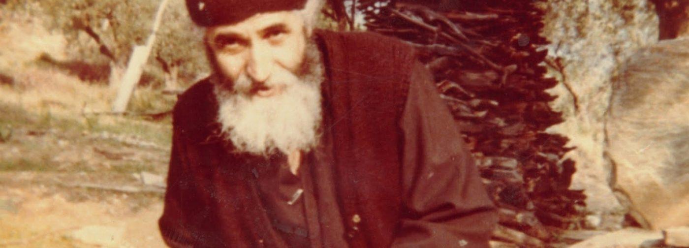 Три встречи со Старцем Паисием