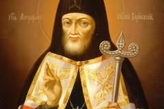 Церковь празднует обретение мощей святителя Митрофана, первого епископа Воронежского