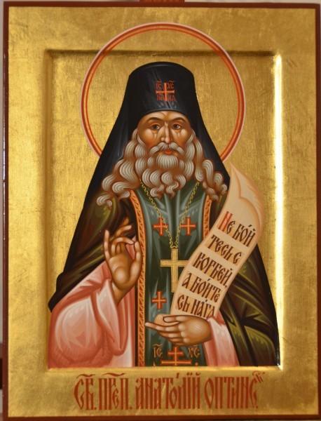 Церковь чтит память преподобного Анатолия Оптинского