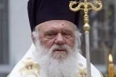 Греческая Православная Церковь покинула Комитет представительств Православных Церквей при…