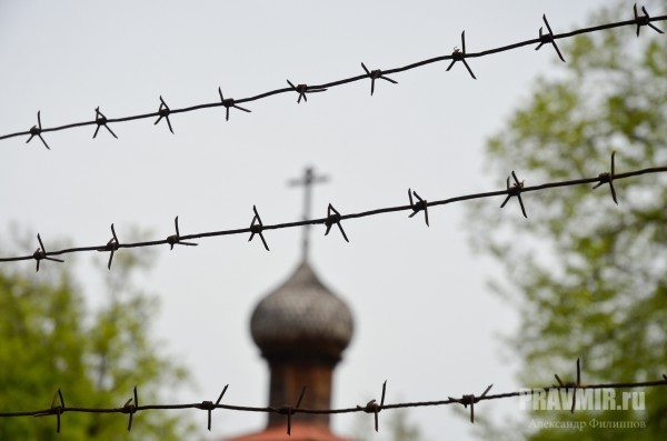 В России утверждена концепция по увековечиванию памяти жертв политических репрессий