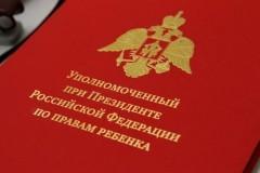 Павел Астахов: Трагедию в Нижнем Новгороде можно было предотвратить