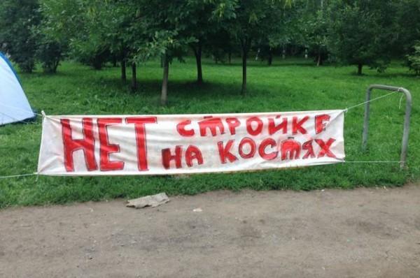 Жители Екатеринбурга выступили против строительства лютеранской церкви в парке