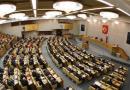 Проект закона о распределении запрещенных к ввозу продуктов среди нуждающихся внесен в ГД