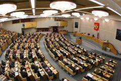 Госдума приняла в первом чтении законопроект о запрете признания священных текстов экстремистскими