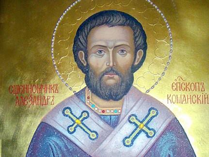 Церковь чтит память святителя Александра, епископа Команского