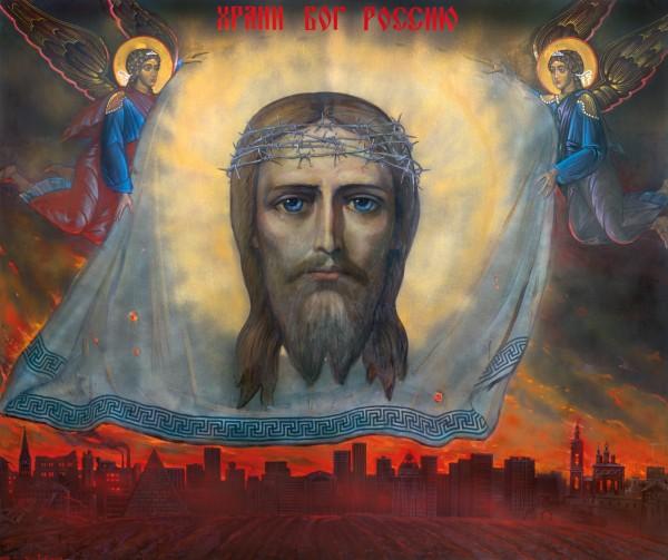 И. Глазунов. Храни Бог Россию.