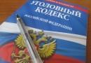 Уголовное дело возбуждено по факту нарушения прав инвалида в Нижнем Новгороде