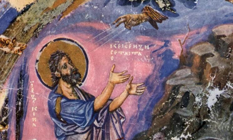 Пророк Иезекииль и икона «Спас в силах»