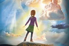 Полнометражный мультфильм «Необыкновенное путешествие Серафимы»  выходит в прокат 27 августа