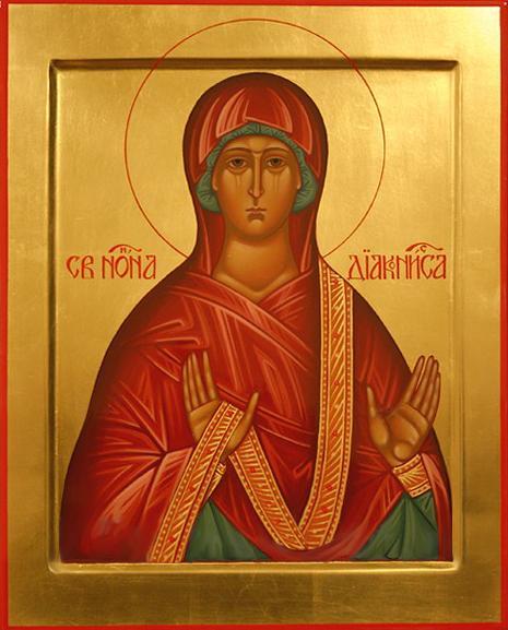 Церковь чтит память святой праведной Нонны