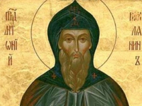 Церковь чтит преподобного Антония Римлянина
