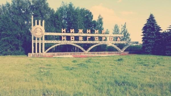 В Нижегородской области расследуют жестокое убийство детей из многодетной семьи