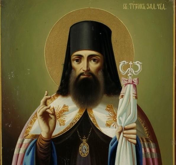 Церковь празднует второе обретение мощей святителя Тихона Задонского