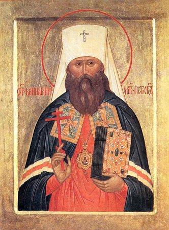 Церковь чтит память священномученика Вениамина, митрополита Петроградского и Гдовского
