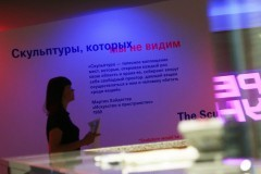 Руководители музеев выступили в защиту Манежа