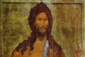 Усекновение главы Иоанна Предтечи – праздник потерянной любви