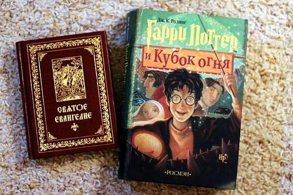Евангелие в мире волшебства: Гарри Поттер