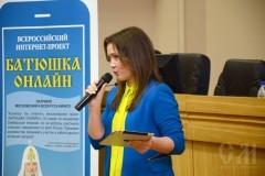 """Презентация реальной версии интернет-проекта """"Батюшки онлайн"""" прошла в Ульяновске"""
