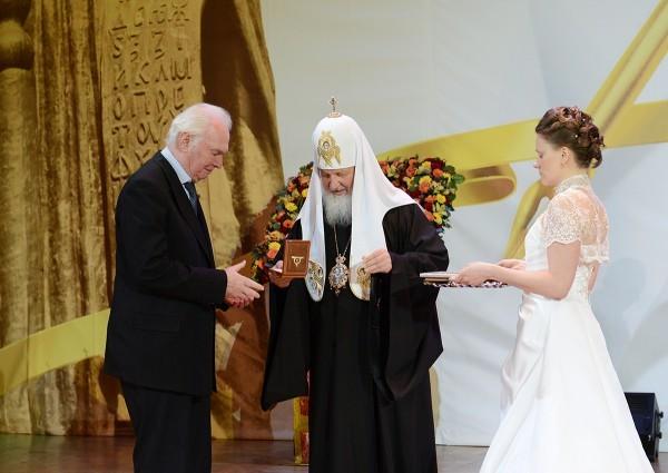 Валерий Ганичев – лауреат Патриаршей премии. Церемония вручения, 2014 год