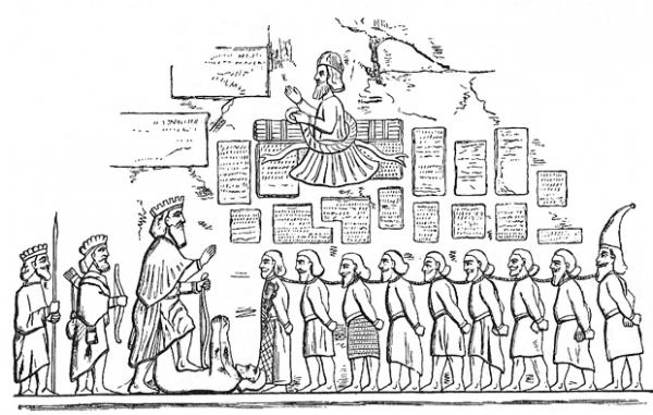 Прорисовка Бехистунского рельефа, изображающего триумф Дария над магом Гауматой (Лжебардией) и мятежными «царями».