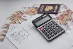 Грех ли брать кредиты?