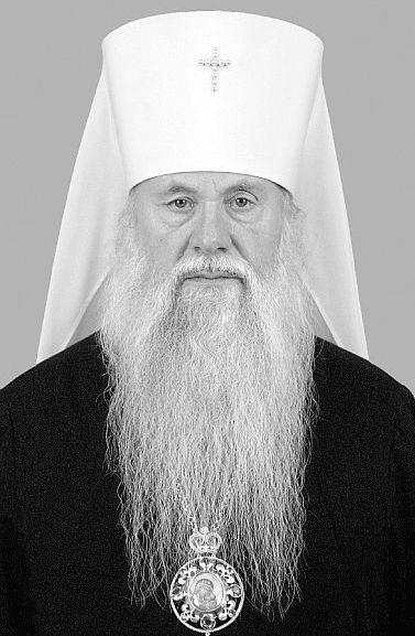 Митрополит Хризостом (Мартишкин)