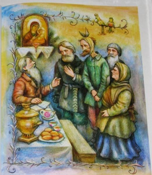 """Иллюстрация к книге И.Шмелева """"Лето Господне"""""""