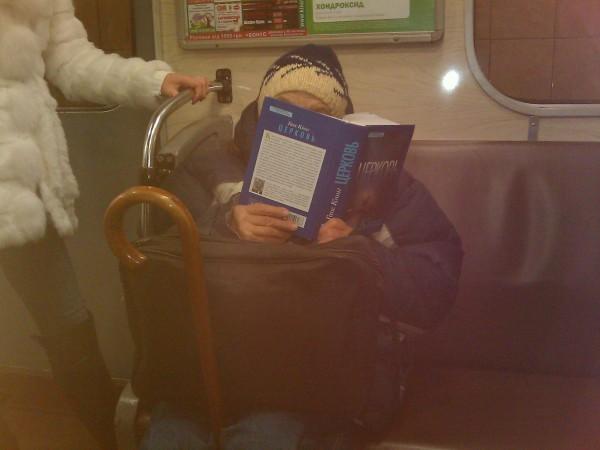 """Книги ББИ """"ушли в народ"""" – женщина в метро читает книгу Ганса Кюнга """"Церковь"""""""