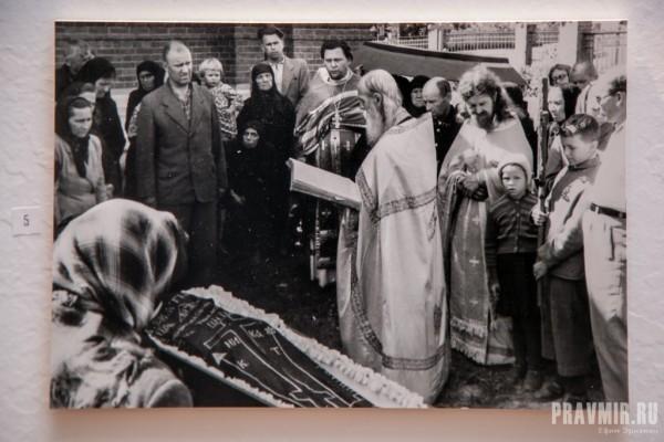 Похороны последнего зосимовского старца архимандрита Исидора (Скачкова) 1959 г.