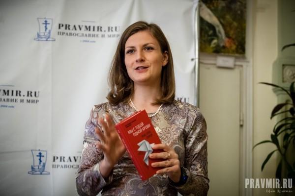 Анна Данилова