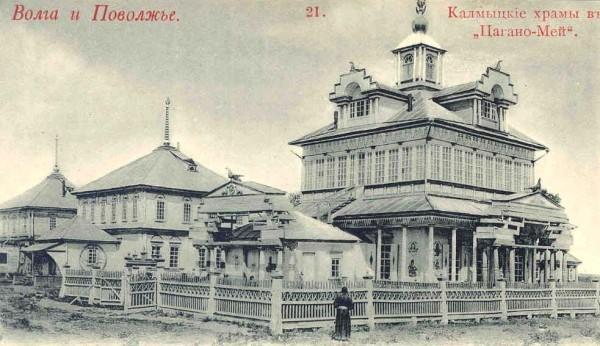 Хурул в посёлке Цаган-Аман. Начало XX века