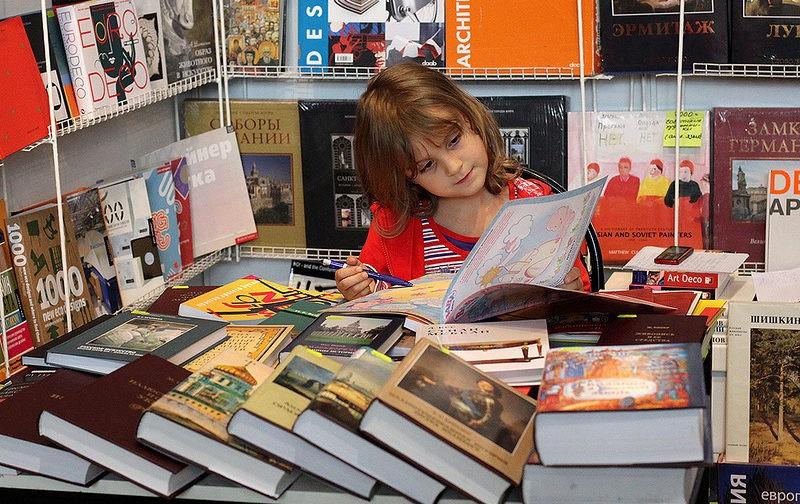 Московская книжная ярмарка: дети читают, православные – не очень