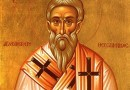 Церковь вспоминает святителя Симеона Солунского